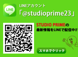 LINE 会員