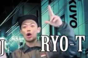ryo-t1
