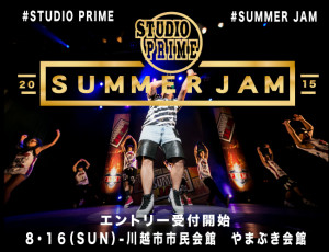summerjam2015HPバナー