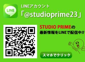 bnr-studioprime-line