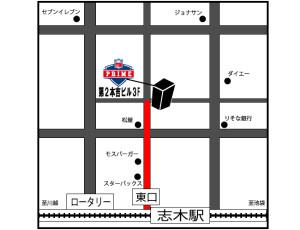 志木校地図